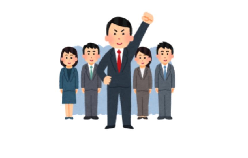 gyouseishoshiminnna図